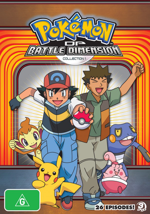 >Pokemon โปเกม่อนภาคปี 11 Diamond and Pearl Battle Dimension