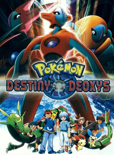 >Pokemon The Movie 7 โปเกม่อน เดอะมูฟวี่ 7 เร็คคูซ่า ปะทะ เดโอคิซิส