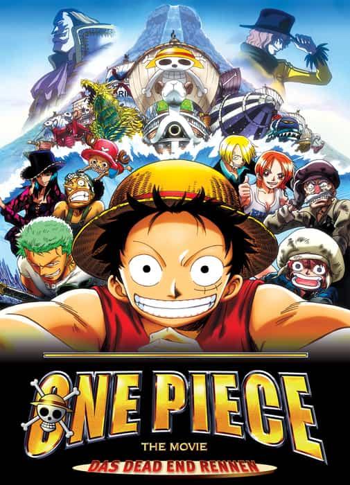 >วันพีชเดอะมูฟวี่ 4 (One Piece The Movie 4) การผจญภัยที่เดดเอนด์ พากย์ไทย ซับไทย