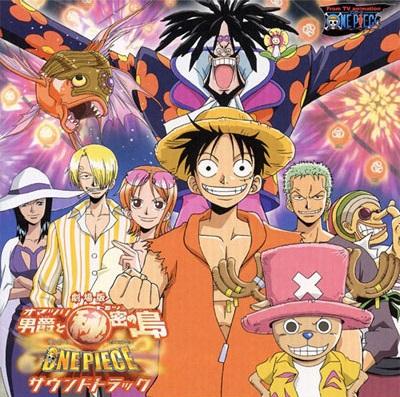 >วันพีชเดอะมูฟวี่ 6 (One Piece The Movie 6) บารอนโอมัตสึริ และเกาะแห่งความลับ พากย์ไทย ซับไทย