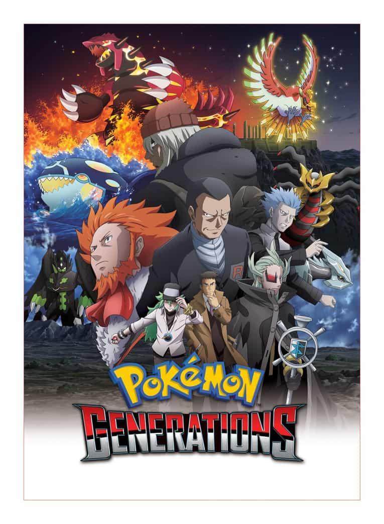 >Pokemon Generation ตอนที่ 1-18 ซับไทย