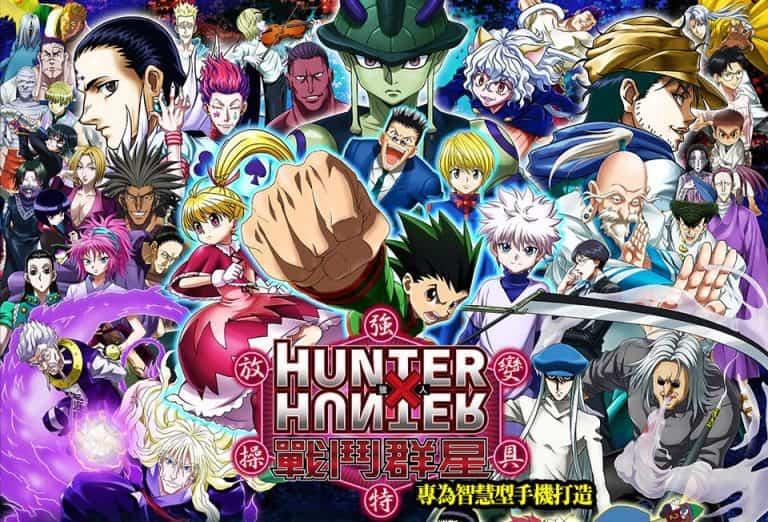 ฮันเตอร์-x-ฮันเตอร์-hunter-x-hunter