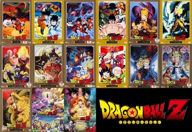 >Dragon Ball The Movie ดราก้อนบอล เดอะมูฟวี่ รวมทุกตอน ทุกภาค ล่าสุด