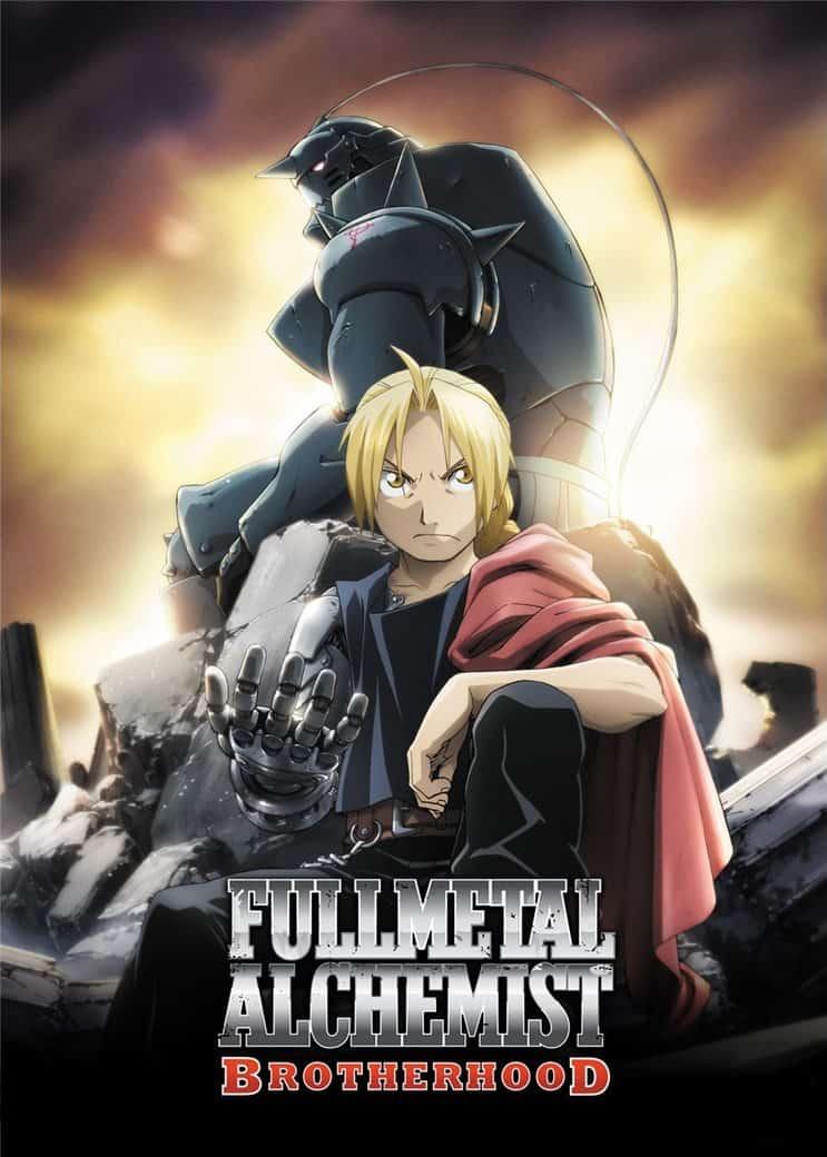 >Fullmetal Alchemist Brotherhood แขนกลคนแปรธาตุ ตอนที่ 1-64 พากย์ไทย