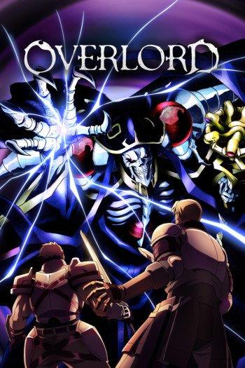 Overlord-โอเวอร์-ลอร์ด-จอมมารพิชิตโลก-ภาค1