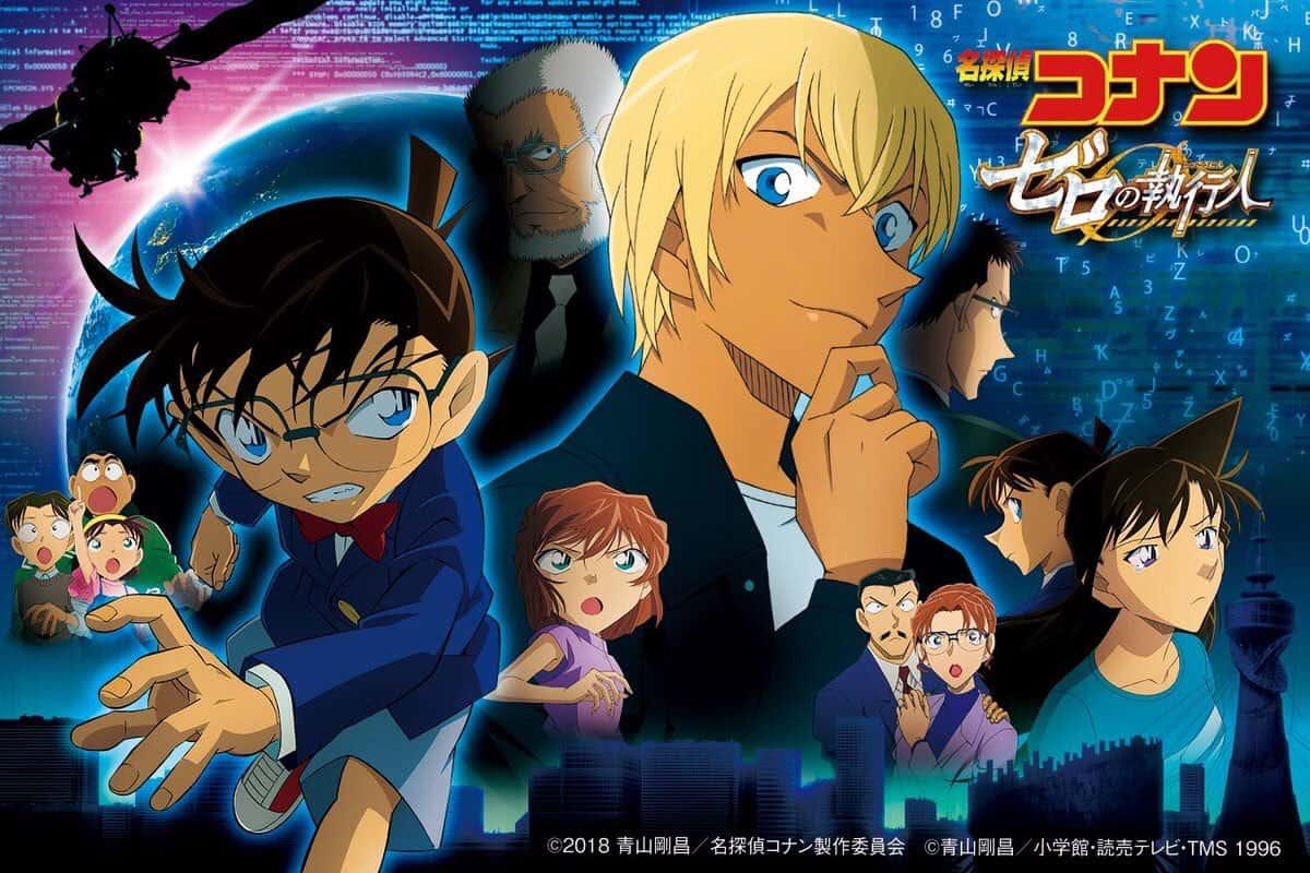 >โคนัน เดอะมูฟวี่ 22 Detective Conan Movie 22 พากย์ไทย