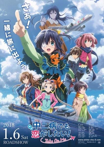 >Chuunibyou demo Koi ga Shitai! Movie: Take On Me เดอะมูฟวี่ ซับไทย