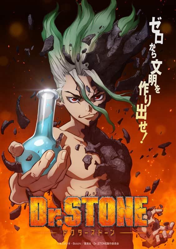 >Dr.Stone ตอนที่ 1-24 ซับไทย