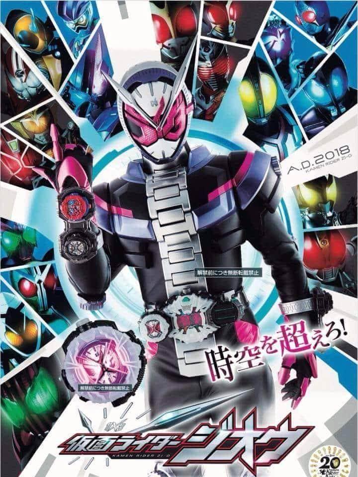 >Kamen Rider Zi-O มาสค์ไรเดอร์จิโอ ตอนที่ 1-42 ซับไทย
