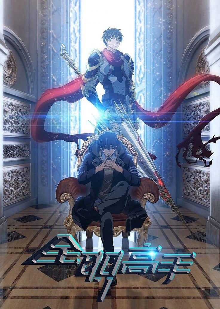 >Quan Zhi Gao Shou (The King's Avatar) ภาค1 ตอนที่ 1-12 ซับไทย