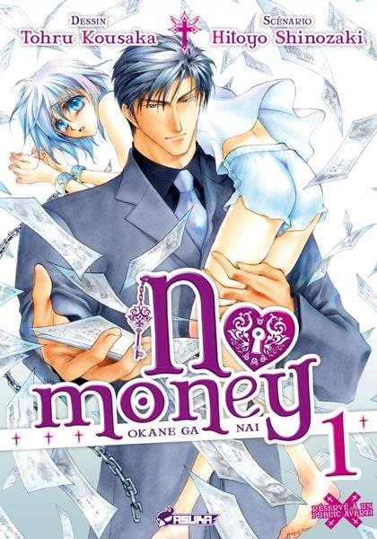 >Okane ga nai (no money) รักนี้คิดเท่าไร ตอนที่ 1-4 ซับไทย