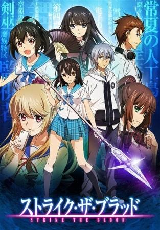 >Strike the Blood สายเลือดแท้ที่สี่ ภาค1 ตอนที่ 1-24+OVA ซับไทย