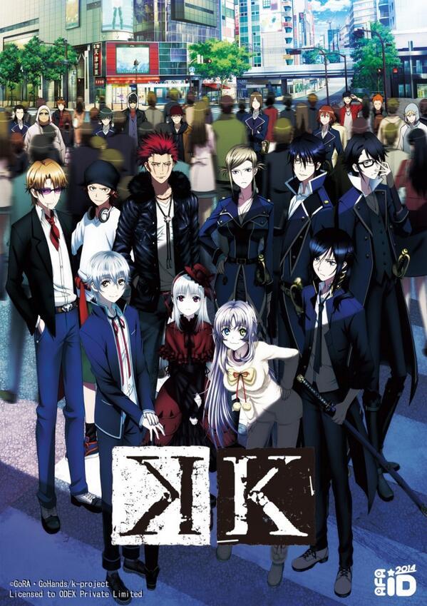 >K Project เค โปรเจค (ภาค1) ตอนที่ 1-13 ซับไทย
