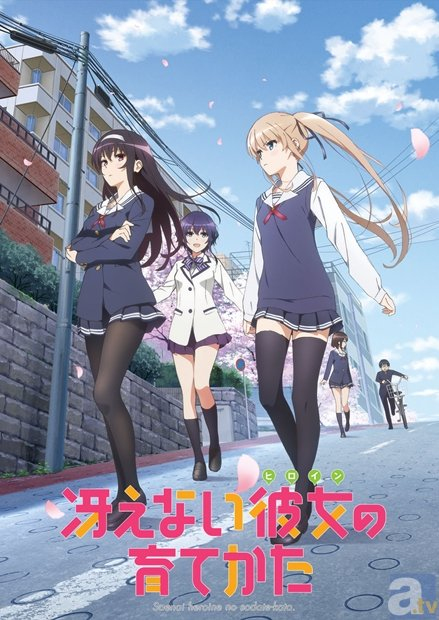 >Saenai Heroine no Sodatekata (ภาค1) ตอนที่ 1-12+OVA ซับไทย