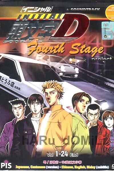 >Initial D Fourth Stage นักซิ่งดริฟท์สายฟ้า ภาค 4 ตอนที่ 1-24 พากย์ไทย