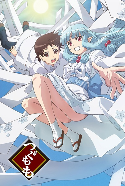 >Tsugumomo สึกุโมโมะ ภูติสาวแสบดุ ตอนที่ 1-12 OVA ซับไทย