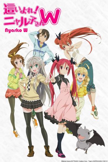 >Haiyore! Nyaruko-San W เทพพิทักษ์จอมยุ่ง เนียลโกะ (ภาค2) ตอนที่ 1-12+OVA ซับไทย