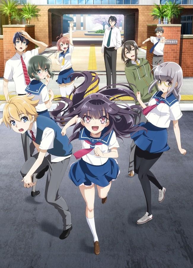 >Haruchika: Haruta to Chika wa Seishun Suru ตอนที่ 1-12 ซับไทย