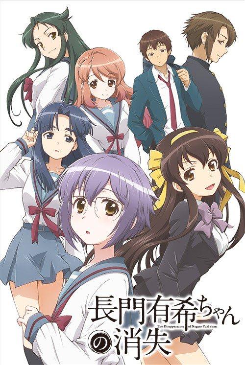 >Nagato Yuki-chan no Shoushitsu ตอนที่ 1-16 ซับไทย