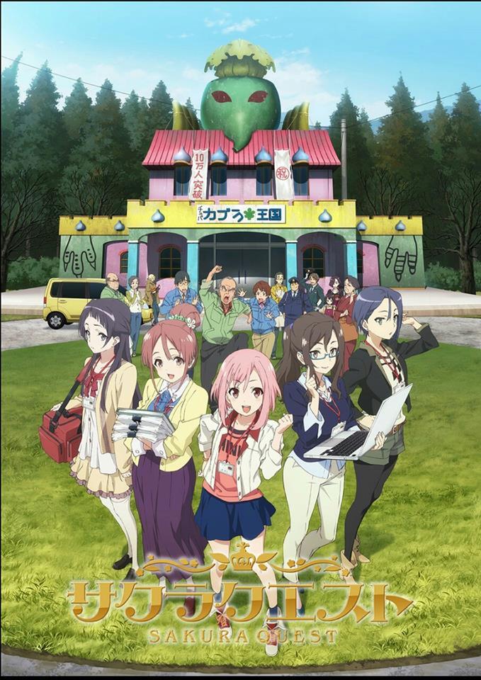 >Sakura Quest ตอนที่ 1-25 ซับไทย