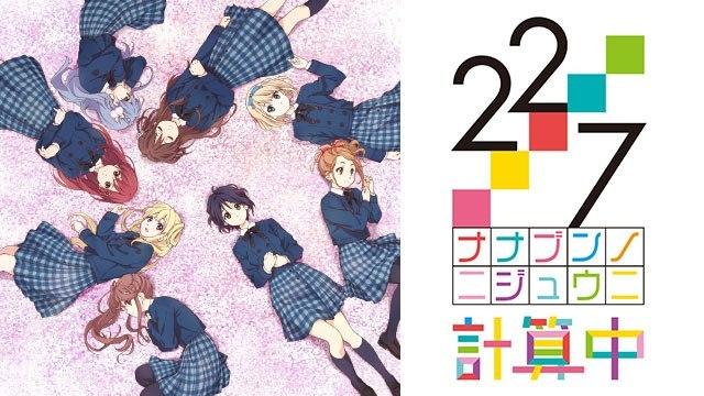 >22/7 Nanabun no Nijyuuni ตอนที่ 1-12+OVA ซับไทย