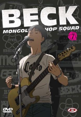>Beck ปุปะจังหวะฮา ตอนที่ 1-26 ซับไทย