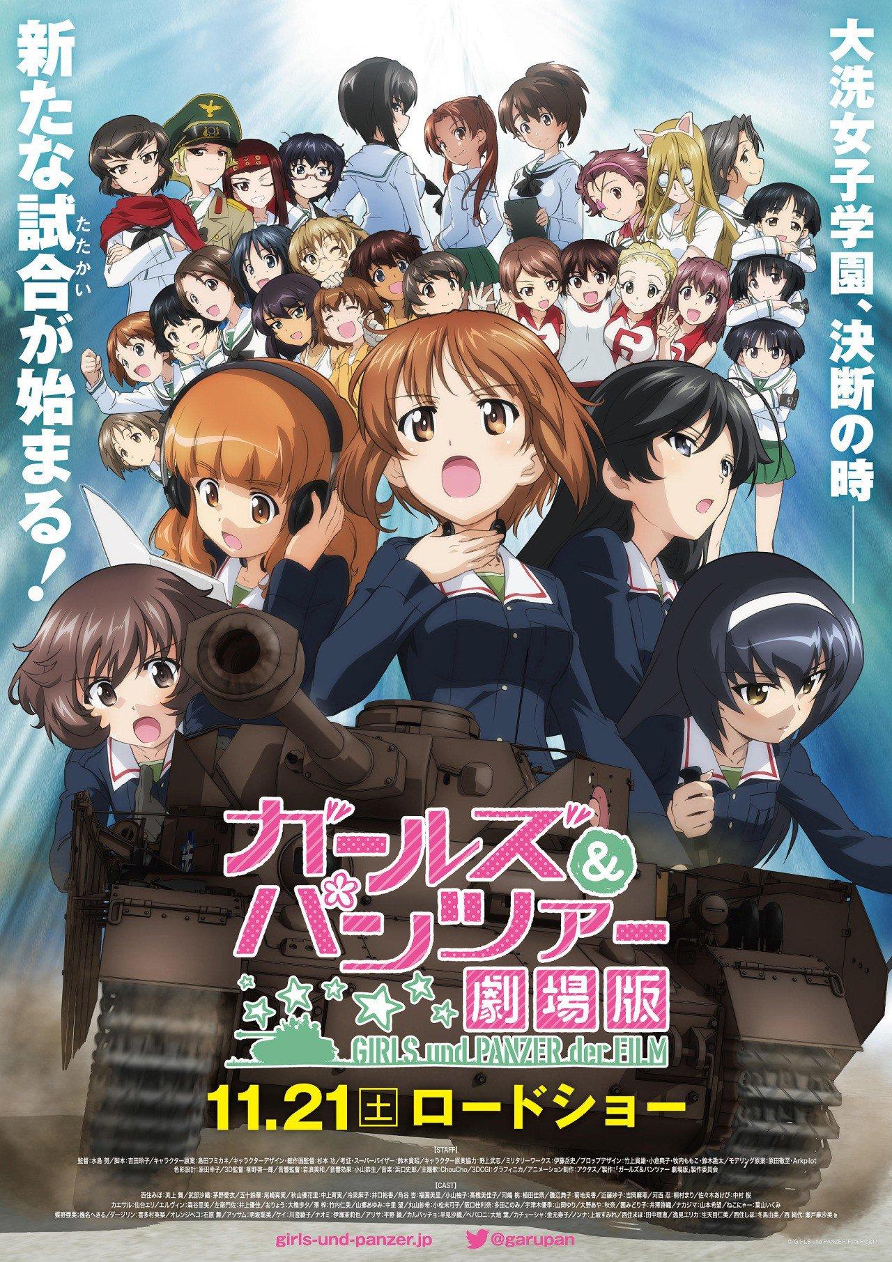 >Girls und Panzer der Film สาวปิ๊ง! ซิ่งแทงค์ (Movie) ซับไทย
