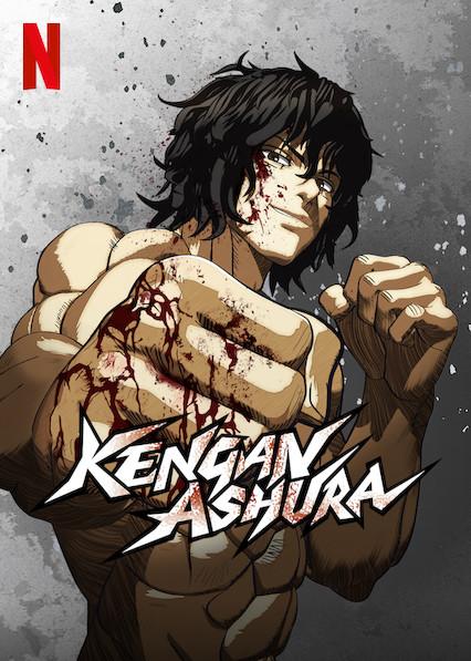 >Kengan Ashura กำปั้นอสูร โทคิตะ ตอนที่ 1-12 ซับไทย