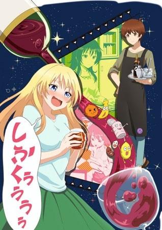 >Osake wa Fuufu ni Natte kara ตอนที่ 1-14 OVA ซับไทย