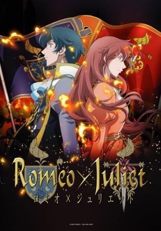 >Romeo x Juliet โรมิโอ x จูเลียต ตอนที่ 1-24 ซับไทย
