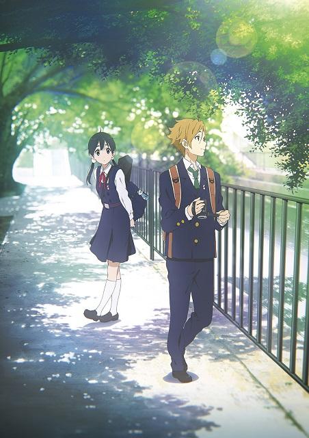 >Tamako Market Love Story ตำนานรักทามาโกะ (Movie) พากย์ไทย