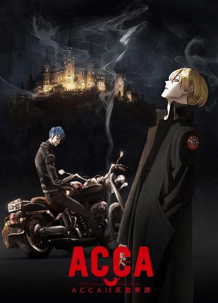 >ACCA 13-ku Kansatsu-ka ตอนที่ 1-12 ซับไทย