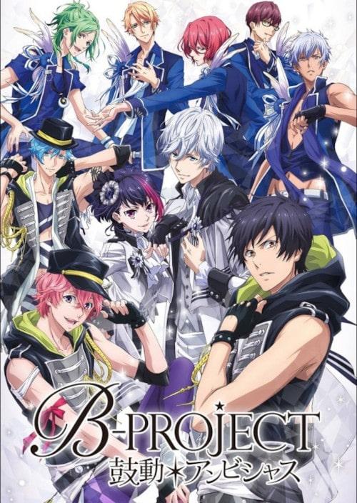 >B-Project: Kodou Ambitious ตอนที่ 1-12 ซับไทย