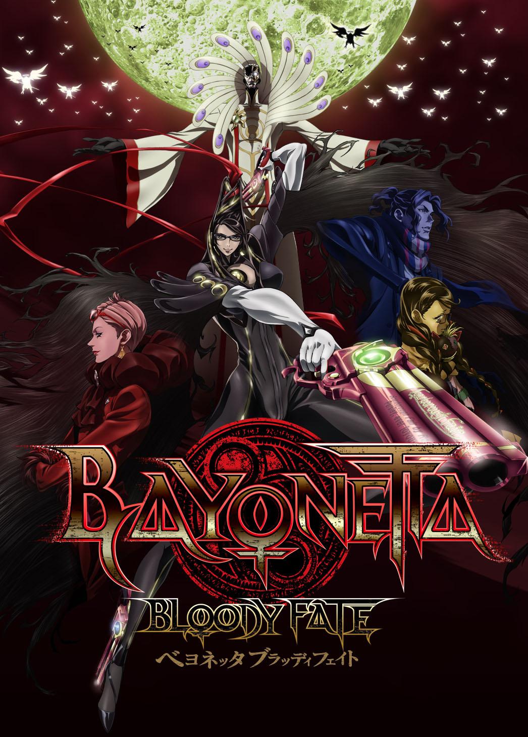 >Bayonetta - Bloody Fate บาโยเน็ตต้า บลัดดีเฟท (Movie) พากย์ไทย ซับไทย