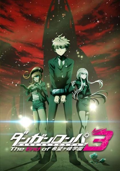>Danganronpa 3: The End of Kibougamine Gakuen – Mirai-hen ตอนที่ 1-12 ซับไทย