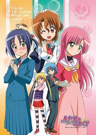 >Hayate no Gotoku! ฮายาเตะ พ่อบ้านประจัญบาน! (ภาค2) ตอนที่ 1-9+OVA พากย์ไทย