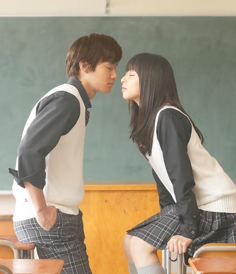 >I Give My First Love to You (2019) Japanese Drama (หนัง-ซีรีย์) ตอนที่ 1-7 ซับไทย