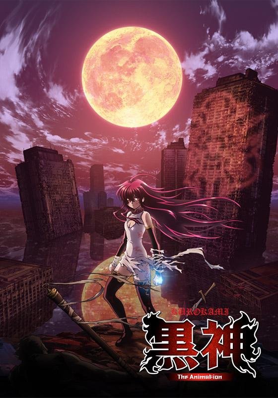 >KuroKami อีหนูหมัดดินระเบิด ตอนที่ 1-23+OVA ซับไทย