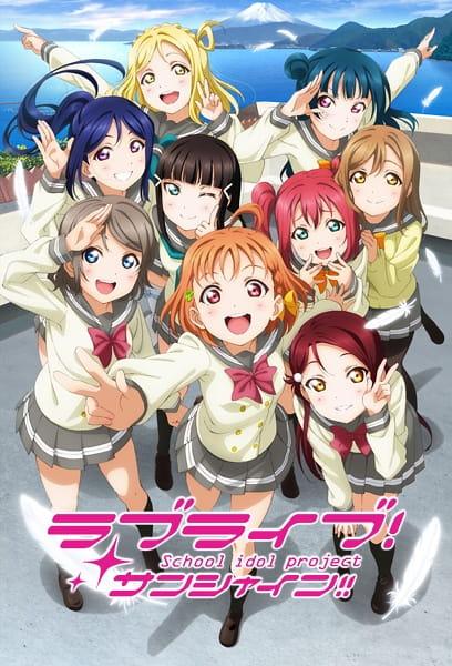 >Love Live! Sunshine!! (ภาค1) ตอนที่ 1-13 พากย์ไทย