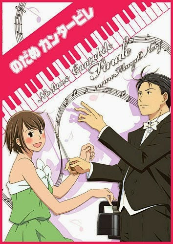>Nodame Cantabile: Finale วุ่นรัก นักดนตรี (ภาค3) ตอนที่ 1-11+OVA ซับไทย