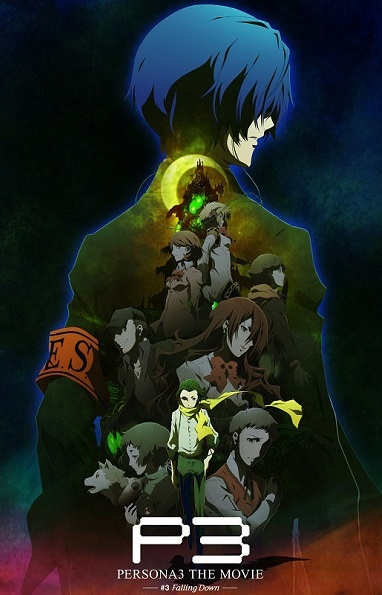 >Persona 3 the Movie 3: Falling Down #3 (Movie) ซับไทย