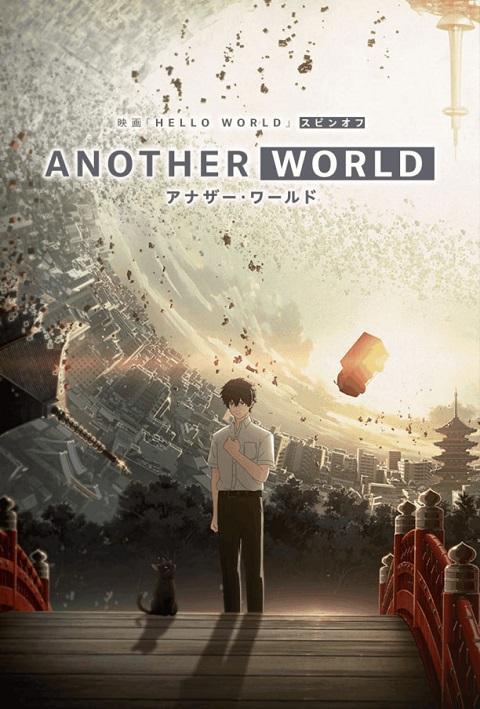 >Another World ตอนที่ 1-3 ซับไทย