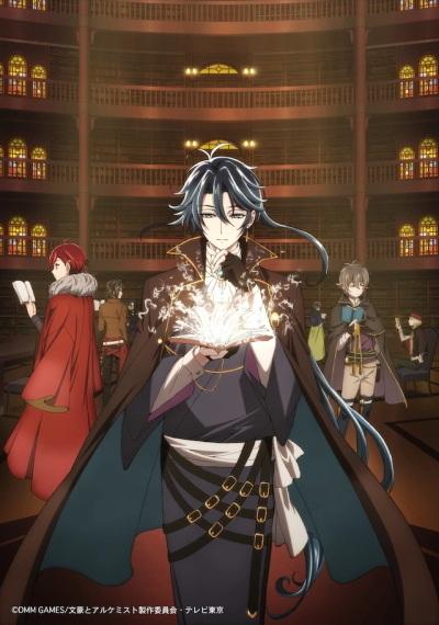 >Bungou to Alchemist: Shinpan no Haguruma ตอนที่ 1-9 ซับไทย