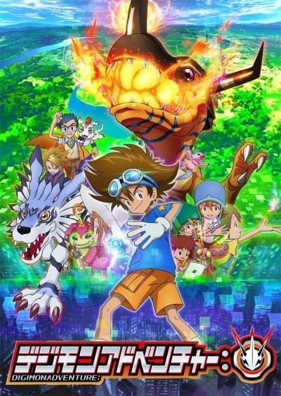 >Digimon Adventure 2020 ตอนที่ 1-15 ซับไทย