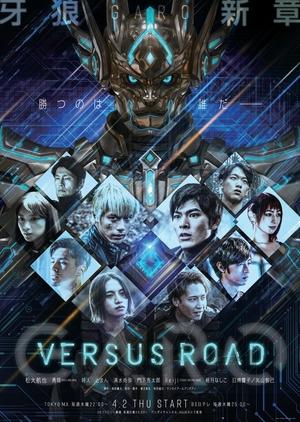 >GARO: Versus Road (2020) ตอนที่ 1-12 ซับไทย