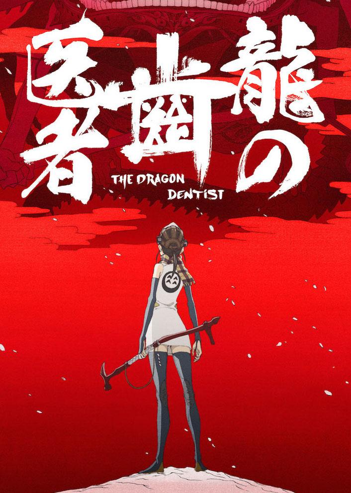 >Ryuu no Haisha (The Dragon Dentist) ตอนที่ 1-2 ซับไทย