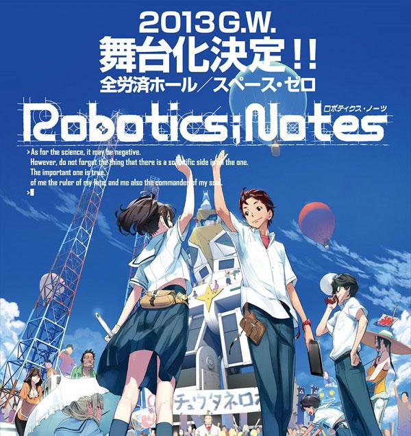 >Robotics Notes ชมรมหุ่นยนตร์พิทักษ์โลก ตอนที่ 1-22 พากย์ไทย