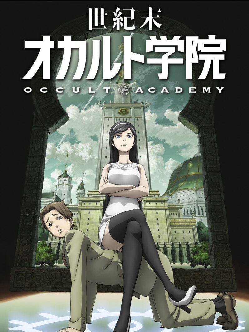>Seikimatsu Occult Gakuin ตอนที่ 1-13 ซับไทย