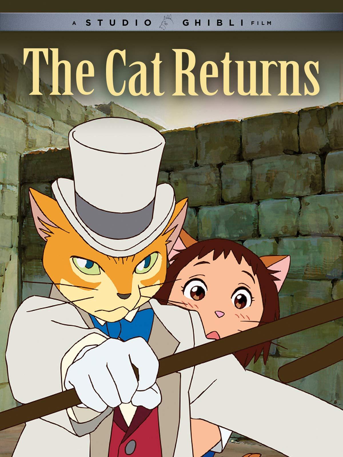 >The Cat Returns เจ้าแมวยอดนักสืบ (2002) พากย์ไทย Movie