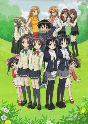 >Futakoi แฝดวุ่นลุ้นรัก (ภาค1) ตอนที่ 1-13 ซับไทย